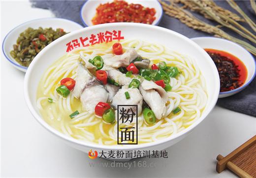 一招鲜,吃遍天,全国各地特色美食有哪些之湘南鱼粉