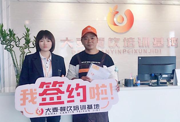 欢迎来自江西宜春的袁先生到大麦•餐饮培训基地学习烤鸭,卤味,麻辣烫等技术