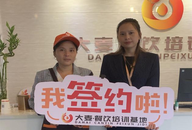 欢迎来江西萍乡的陈美女到大麦•餐饮培训基地学习包子馅饼、早餐技术