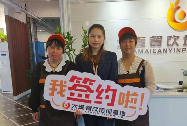 欢迎来自株洲茶陵的陈总姐妹加入大麦•餐饮培训基地品牌定制班